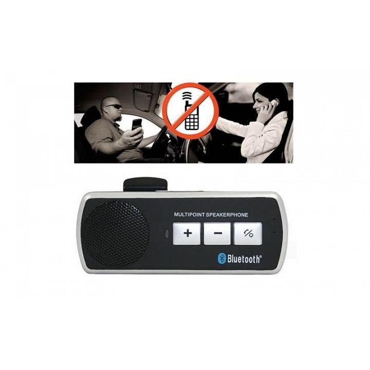 16.9 - Ασύρματο Ηχείο Αυτοκινήτου Bluetooth Multipoint V3.0