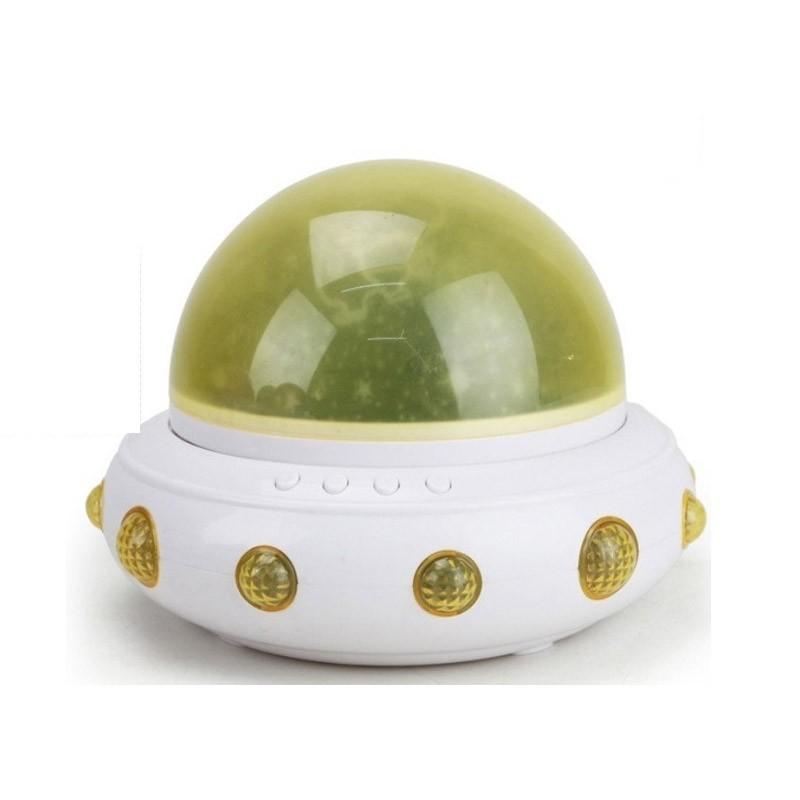 Περιστρεφόμενο Φωτιστικό - Προτζέκτορας Δωματίου UFO Χρώματος Κίτρινο