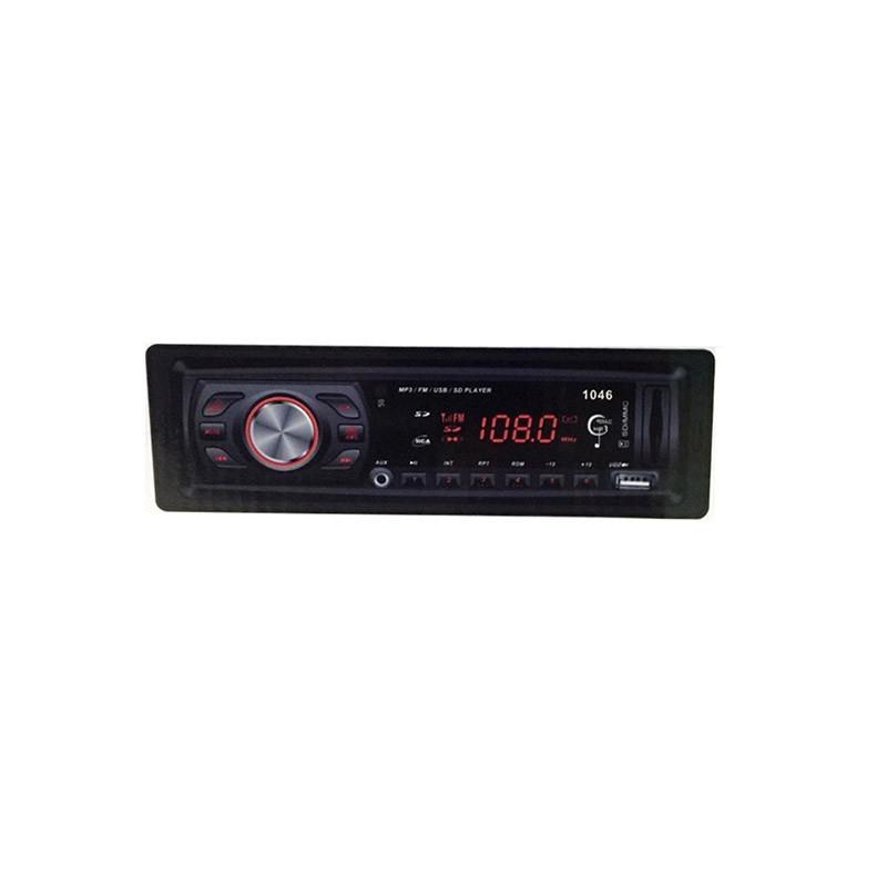 Ηχοσύστημα Αυτοκινήτου MP3