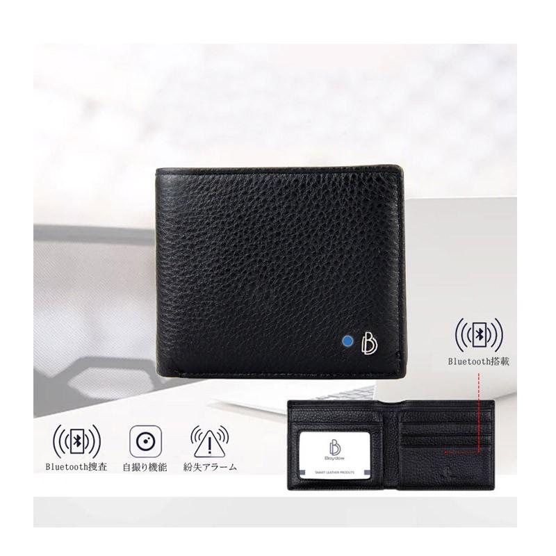 Δερμάτινο Πορτοφόλι Antilost Bluetooth Baydow BD-015B
