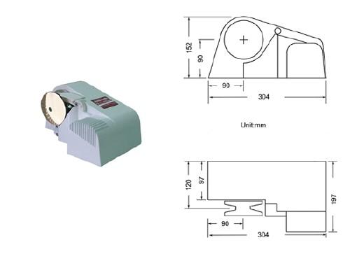 746.61 - Εργάτης Οριζόντιος Pro 900Μ 1100W 8mm