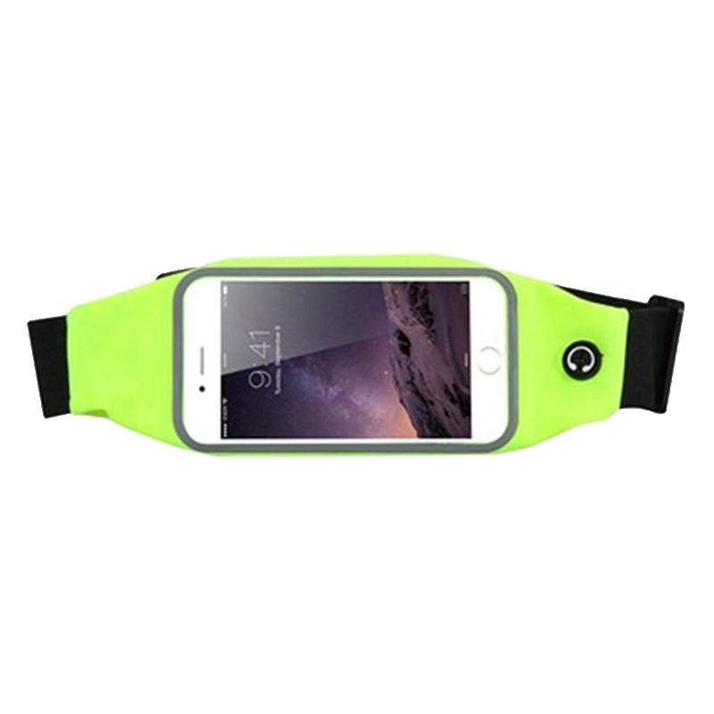 Αδιάβροχη Θήκη - Τσαντάκι Μέσης για Smartphones Χρώματος Πράσινο