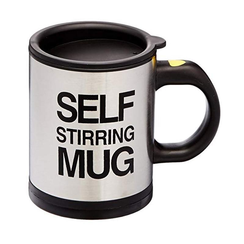 Κούπα που Ανακατεύει τον Καφέ - Self Stirring Mug Χρώματος Μαύρο