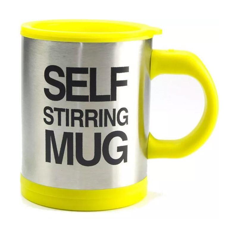 Κούπα που Ανακατεύει τον Καφέ - Self Stirring Mug Χρώματος Κίτρινο