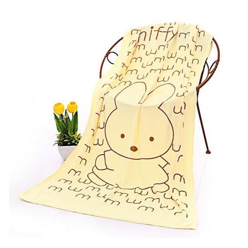 9.9 - Βελουτέ Πετσέτα Μπάνιου - Θαλάσσης Χρώματος Κίτρινο