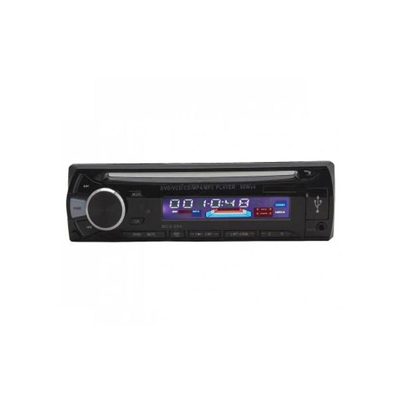 64.9 - Ηχοσύστημα Αυτοκινήτου 4 X 55W με USB και Είσοδο MicroSD