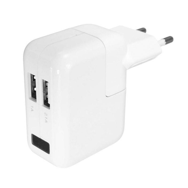 Κρυφή Κάμερα & Διπλός Φορτιστής USB