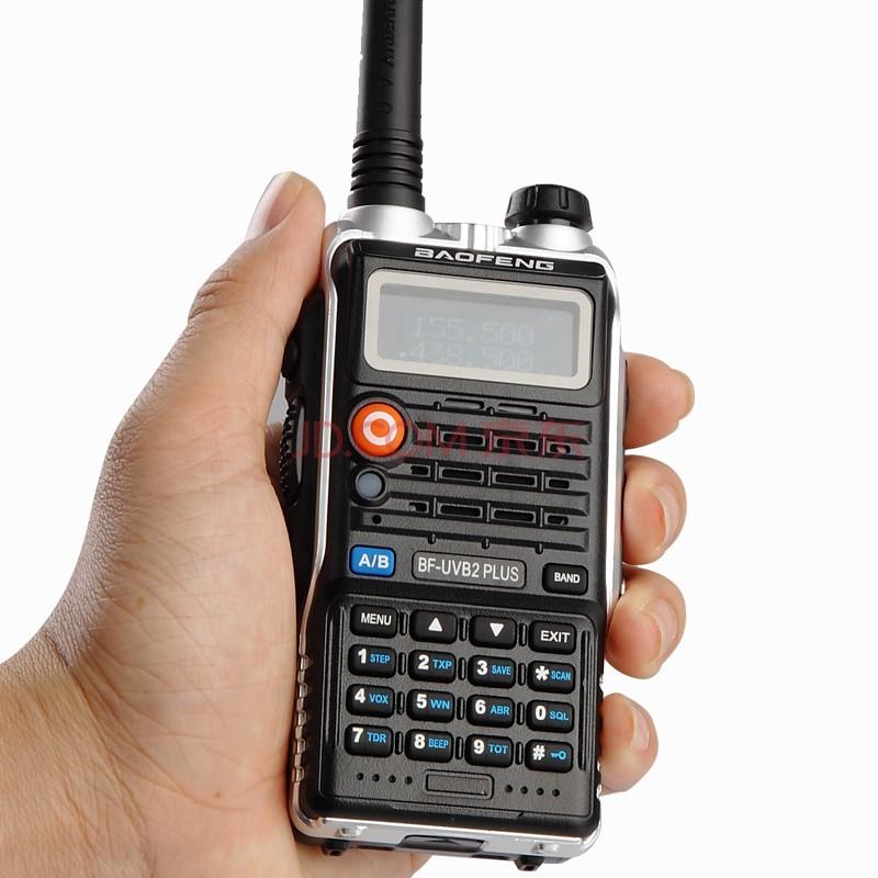 49.9 - Ασύρματος Πομποδέκτης Dual Band VHF/UHF 8w Baofeng BF-UVB2 Plus