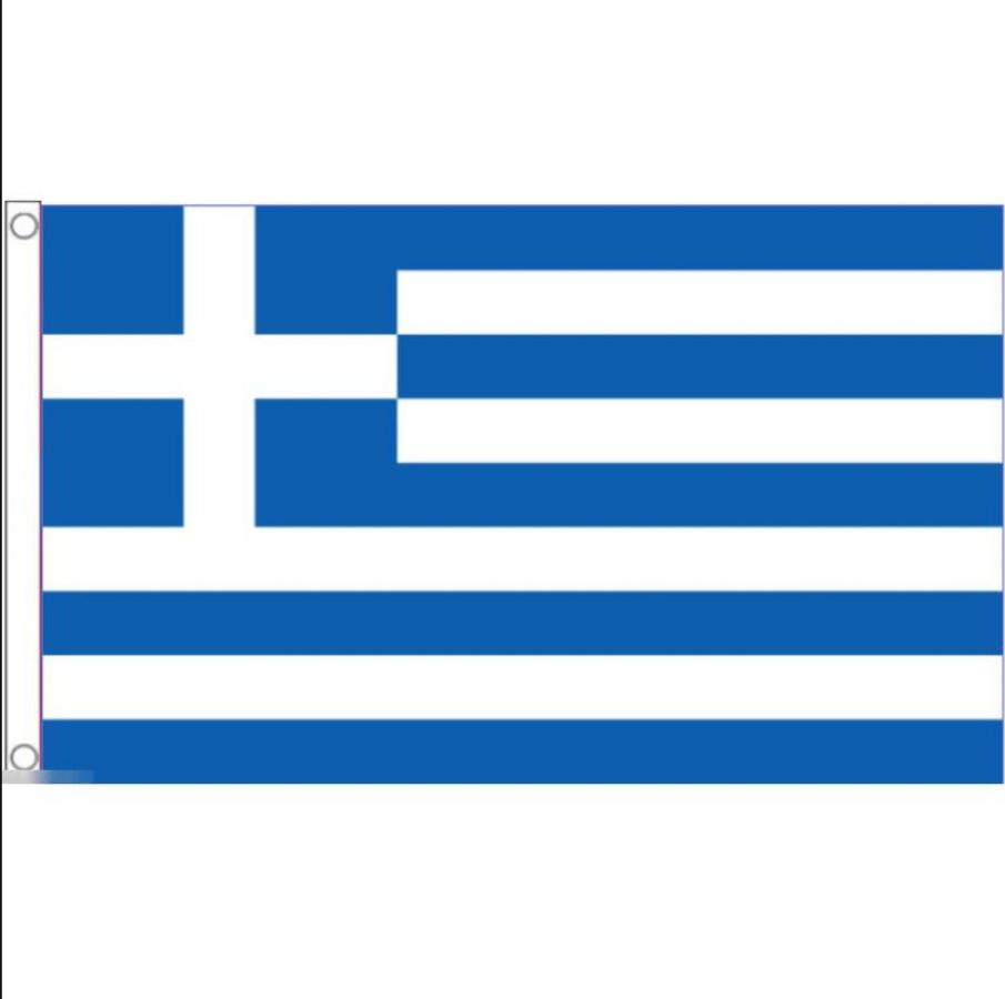 11.9 - Ελληνική Σημαία 90cm Χ 160cm