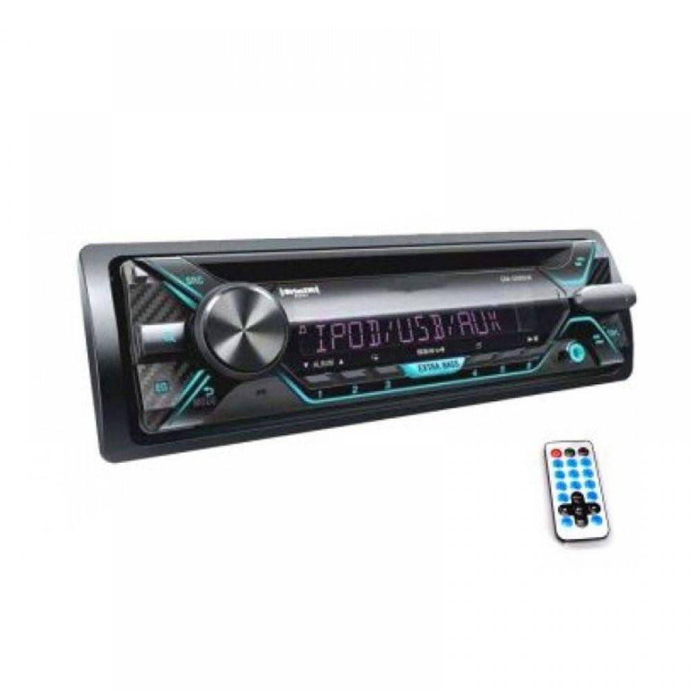 69.9 - Ράδιο CD Αυτοκινήτου με USB/Aux/DVD/Mp4/Mp3