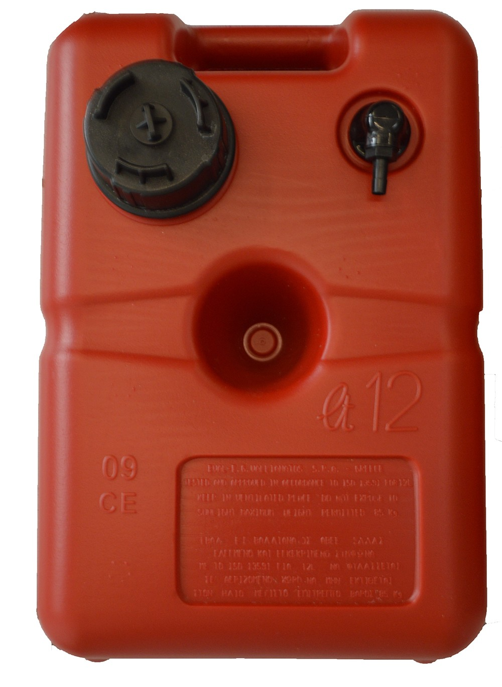 24.47 - Ρεζερβουάρ Καυσίμου EVAL Εγκεκριμένο CE 12lt