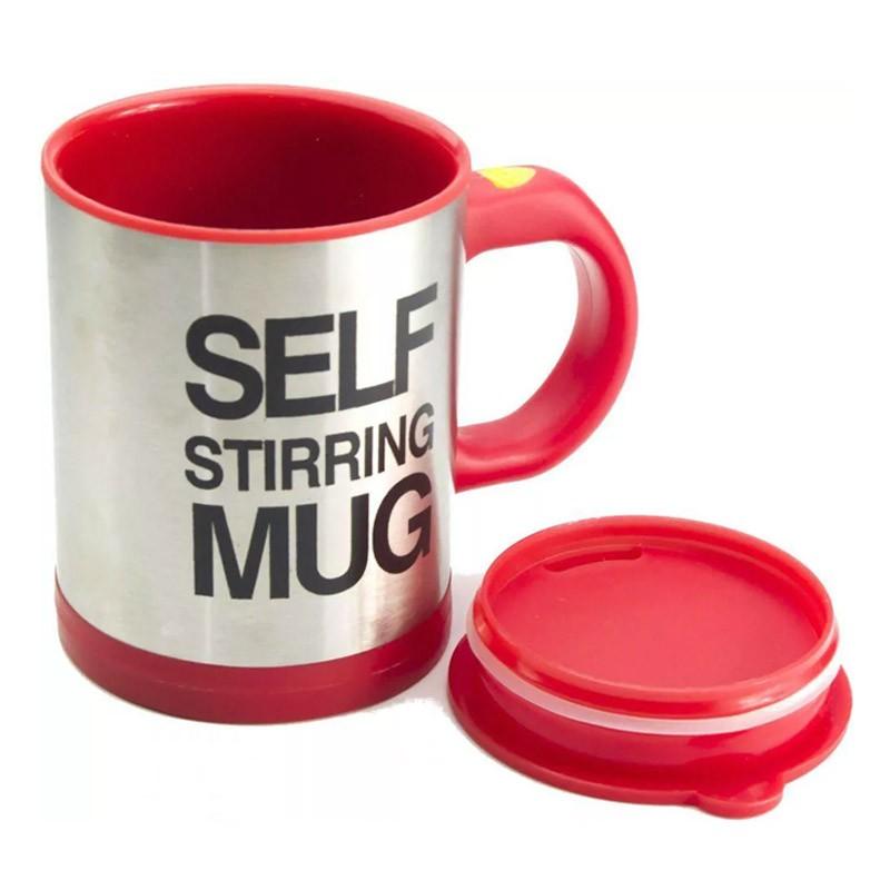 Κούπα που Ανακατεύει τον Καφέ - Self Stirring Mug Χρώματος Κόκκινο