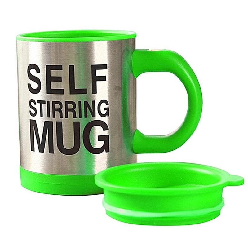 Κούπα που Ανακατεύει τον Καφέ - Self Stirring Mug Χρώματος Πράσινο