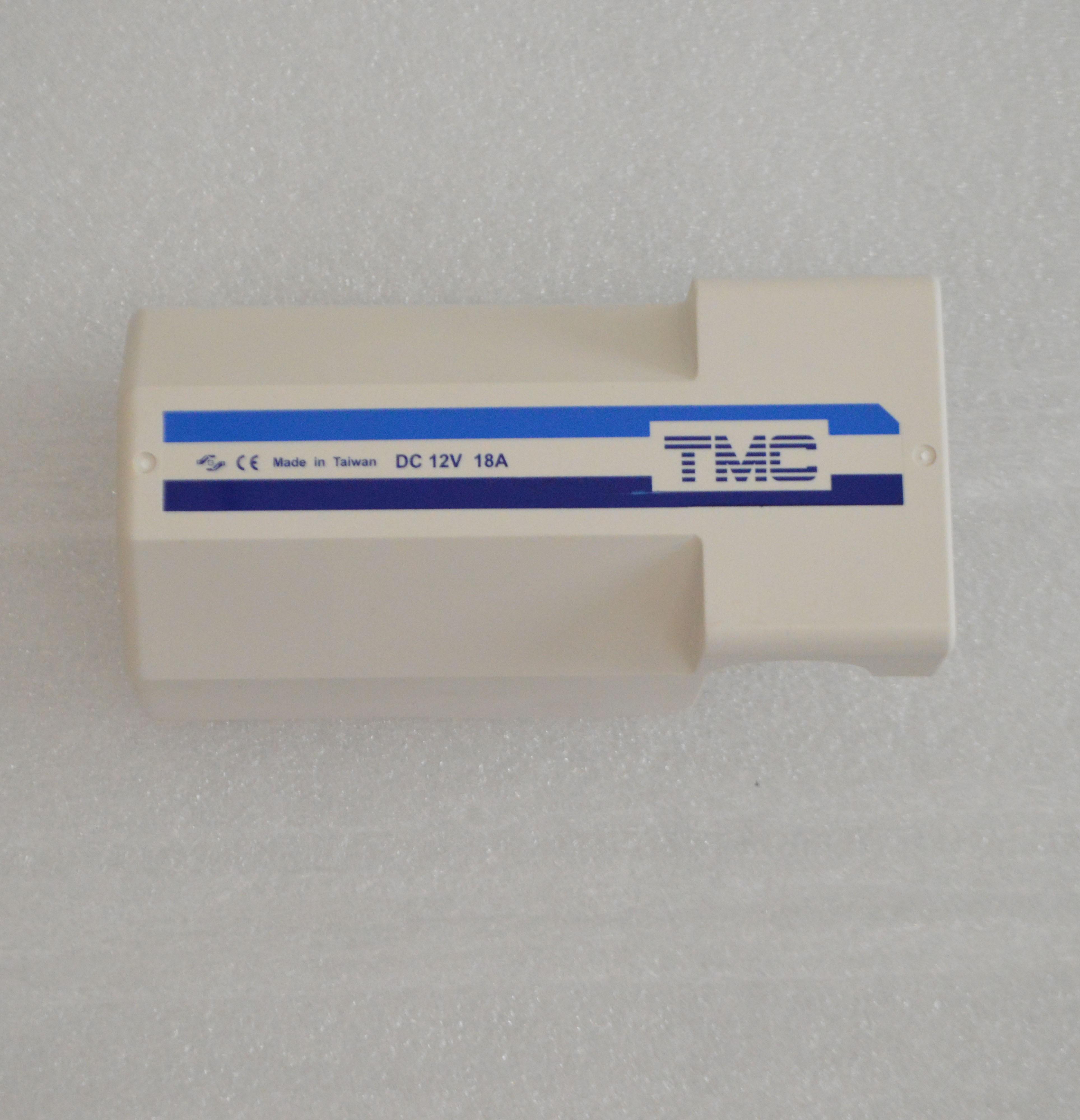 9.62 - Κάλυμμα Πλαστικό Για Ηλεκτρική Τουαλέτα